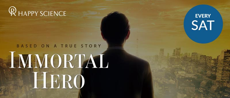 Immortal Hero movie showing in London at the Happy Science Temple