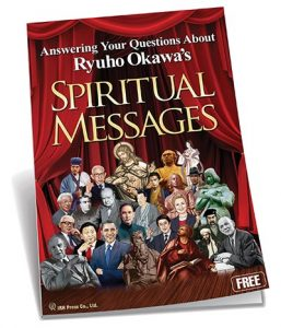Download a PDF copy of this introductory booklet on Spiritual Messages by Ryuho Okawa